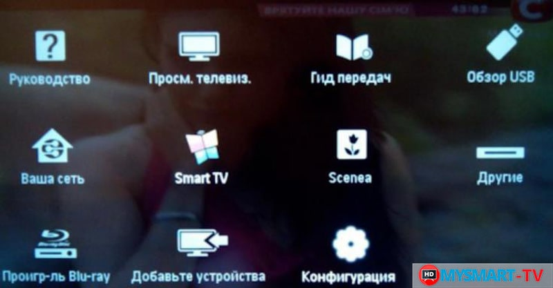 philips smart tv сервер не найден